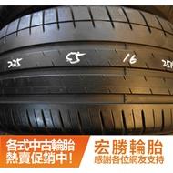 【宏勝輪胎】中古胎 落地胎 二手輪胎 型號:A773.225 55 16 米其林 PS3 2條 含工2400元