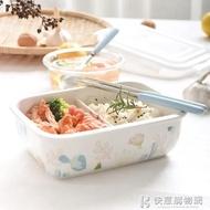 陶瓷飯盒女保溫保鮮密封帶蓋分隔可愛學生微波爐專用加熱便當盒 MNS