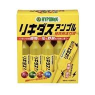 ⚡️พร้อมส่ง⚡️Hyponex Ampoule35 ml. แบบ 1 หลอด🌱