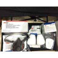 3M美國公司貨 6300L號防毒面具+5P71濾棉+6001濾毒罐含轉接環