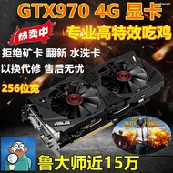 โปรโมชั่น ✖การ์ดจอไก่ระดับไฮเอนด์ GTX970 4G หลากหลายรุ่นแอีก 960 1060 1050Ti ราคาถูก การ์ดจอ การ์ดจอ gtx การ์ดจอกราฟฟิคการ์ด การ์ดจอ low profile