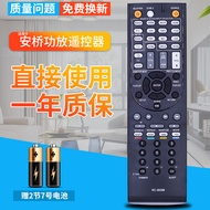 Origional Product Paragraph Onkyo Onkyo Amplifier Stereo Remote Control the RC-803M Remote Control Plate Model like on the Line