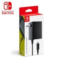 【NS Switch】任天堂 原廠周邊 AC變壓器/充電器
