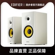 Edifier/漫步者 R1080BT多媒體木質音箱藍牙小音響臺式電腦低音炮