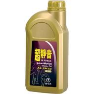 國光牌超靜音車用機油SL 5W50 1L-4入- 寄便利商店最多5罐