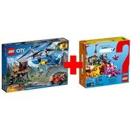 合售 LEGO 樂高積木 城市系列 60173 空中追捕 + 創意系列 10404 Ocean's Bottom 現貨