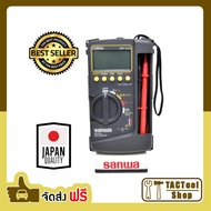Sanwa ดิจิตอล มัลติมิเตอร์ รุ่น CD800a