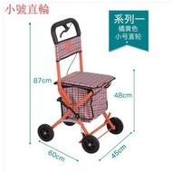 現貨免運廠家直銷老年購物車可坐折疊代步助行買菜四輪座椅拉車老人可推可坐手推車超低價