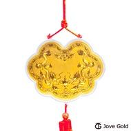 Jove gold 謝神明金牌-黃金加大版0.2錢