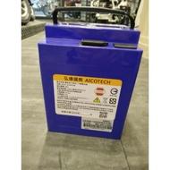全新電動車鋰電池,48v24ah,110v電壓使用