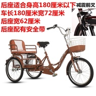 🎉 2021 NEW 🎉 New old-age tricycle rickshaw foot tricycle old man walking car double car adult foot three-wheeler