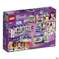 【晶晶の賣場】樂高好朋友系列艾瑪的藝術小鋪41332LEGO Friends積木玩具禮物
