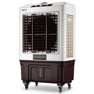 無葉風扇冷風機 空調扇家用冷風扇商用制冷器水冷氣扇單冷型冷風機工業小空調 清涼一夏特價