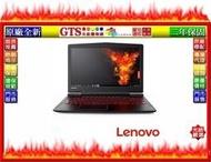 【光統網購】Lenovo 聯想 IdeaPad Y520 80YY0063TW (15.6吋) 電競筆電-下標問門市庫存