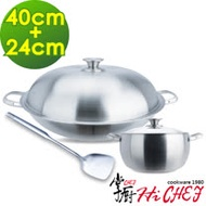 《掌廚HiCHEF》316不鏽鋼 七層複合金雙鍋組(炒鍋40cm_湯鍋24cm_鍋鏟)