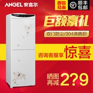 Angel/Angel Y1263 vertical ice water dispenser hot warm home double door refrigerator hot and cold h
