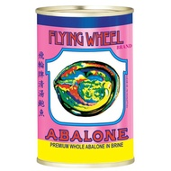 Flying Wheel Premium Abalone In Brine Contents 10pcs