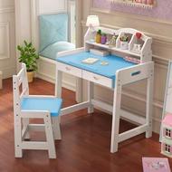 兒童書桌 學習桌兒童書桌實木女孩課桌椅男孩家用兒童學寫字桌椅套裝【小天使】