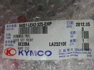 [機車零件倉庫] 魅力110 many110 面板 前護蓋組 64301-LEA2-325-EHP