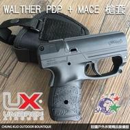 UMAREX WALTHER授權 / 瓦爾特PDP防身噴霧組辣椒槍 + MACE 80105 槍套優惠組 【詮國】