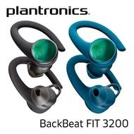 【Plantronics 繽特力】BackBeat FIT 3200真無線運動音樂耳機