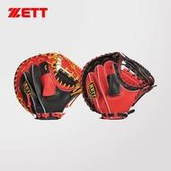 【ZETT】高級硬式金標全指手套 33吋 捕手用(BPGT-202)