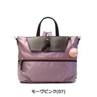 日本Kanana- 竹內海南江粉毛球吊飾提把方型後背包(粉)中