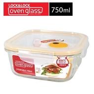 現貨附發票樂扣樂扣 輕鬆熱耐熱玻璃保鮮盒 正方形750ML LLG224T 樂扣玻璃保鮮盒 樂扣保鮮盒 便當盒