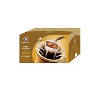 西雅圖 極品濾掛咖啡-黃金淺焙綜合(8gx50入)