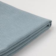 IKEA KOARP 扶手椅布套, orrsta 淺藍色