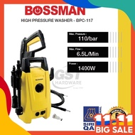 Bossman BPC-117 High Pressure Cleaner Waterjet Sprayer | Water Jet High Pressure | Bossman Water Jet | Outdoor