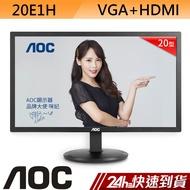 AOC 20E1H 20型 LED LCD 液晶螢幕 電腦螢幕 蝦皮24h 刷卡分期