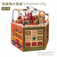 ✿獨角獸✿ B.toys 快樂角大學城