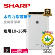 【SHARP夏普】日本原裝 水活力空氣清淨機(KC-JD70T-W)