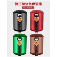 獅王牌保溫桶奶茶店豆漿桶大容量304不銹鋼冷熱茶水桶商用12L  ATF