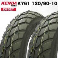 [2隻SET]純正錄用K761 120/90-10雅馬哈VOX50前後輪胎雅馬哈VOX XF50 VOX XF50D後部輪胎前台輪胎塊輪胎 twintrade