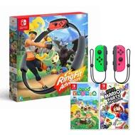 【預購】Nintendo Switch 健身環大冒險 同捆組+Joy-Con 控制器 左右手套組 粉紅綠+超級瑪利歐派對亞版中文版+動物森友會 中文版