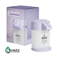 【防疫專用】HM2 ST-D01 自動手指消毒器 酒精機 感應式乾洗手 防疫 消毒機 抗菌消毒 手指清潔 居家防疫