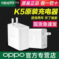 ready stock✧❣OPPO K5 original charger oppoAce super flash charging 65W reno3pro30W head genuine