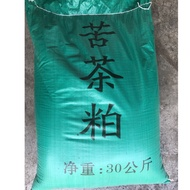 苦茶粕30kg/包,友善農業,有機種植,純天然除害蝸牛(福壽螺、蛞蝓、金寶螺) 購買2件以上運費高,請先與我們溝通