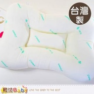 【魔法Baby】台灣製防蹣抗菌止鼾枕含枕套(id68)