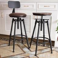 吧台椅酒吧椅子旋轉升降椅實木高腳凳子鐵藝靠背家用吧凳現代簡約