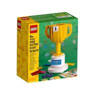 LEGO 樂高 40385 Trophy 冠軍獎盃 下單前請先詢問