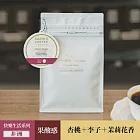 哈亞咖啡【快樂生活系列】衣索比亞 耶加雪菲「沃卡」水洗處理咖啡豆 200g
