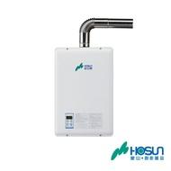 【豪山】 16L數位恆溫強制排氣熱水器(H-1690 桶裝瓦斯)