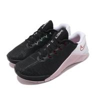 Nike 訓練鞋 Metcon 5 運動 女鞋 AO2982-066