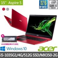 【無痛升級8G】Acer A515-55G 15.6吋獨顯輕薄筆電(i5-1035G1/4G/512G SSD/MX350-2G/Win10)
