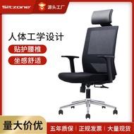 Office Chair Computer Chair Ergonomic Chair