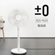 ★全館滿1萬5折500★【正負零±0】 DC直流12吋節能電風扇/白(XQS-Y620)