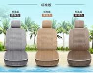 汽車座套夏季冰絲涼墊四季小車座墊夏天透氣座椅套全包圍汽車坐墊  雙11購物免運